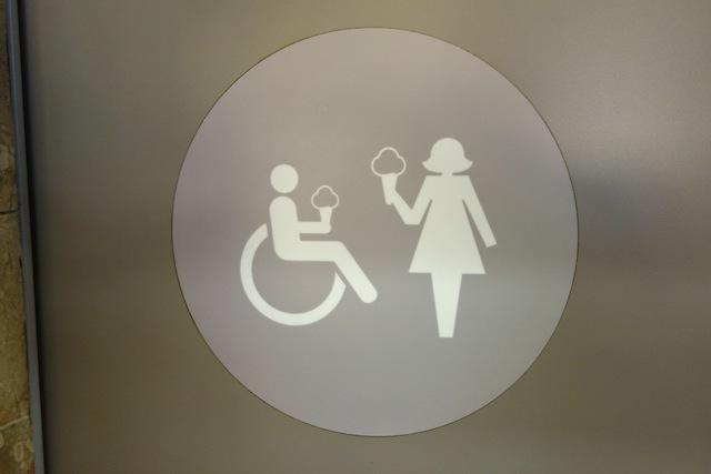 Bathroom Door at Carpigiani
